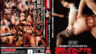 RCT-310 Kanou Hana, Jav Censored