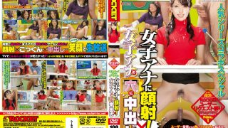 RCT-360 Jav Censored