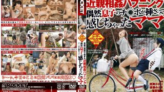 RCT-378 Jav Censored