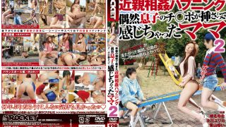 RCT-402 Jav Censored