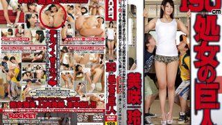 RCT-610 Misaki Rei, Jav Censored