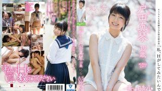 SDAB-014 Toda Makoto, Jav Censored