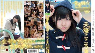 SDAB-031 Amagai Kokoro, Jav Censored