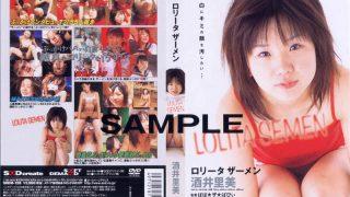 SDDM-128 Sakai Satomi, Jav Censored