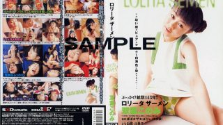 SDDM-174 Futaba Konomi, Jav Censored