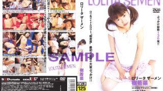 SDDM-226 Itsuki Wakana, Jav Censored