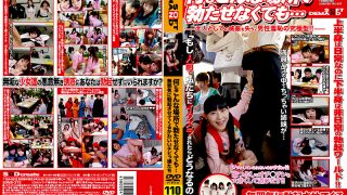 SDMS-372 Jav Censored