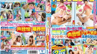 SDMU-323 Jav Censored