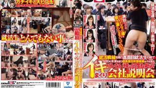 SDMU-330 Jav Censored