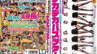 SDMU-515 Jav Censored