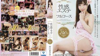 STAR-686 Ichikawa Masami, Jav Censored