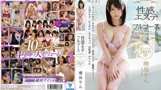 STAR-751 Asuka Rin, Jav Censored