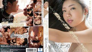 STAR-752 Kiritani Matsuri, Jav Censored