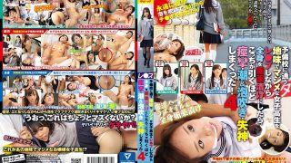 SVDVD-583 Jav Censored