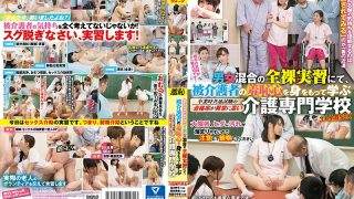 SVDVD-584 Jav Censored