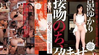 KPD-002 Miyazawa Yukari, Jav Censored