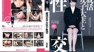 UFD-065 Mukai Ai, Jav Censored