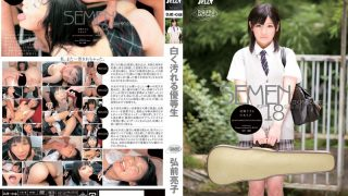 DJE-018 Hirosaki Ryouko, Jav Censored