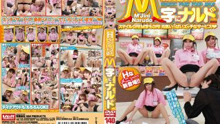 VSPDS-574 Jav Censored