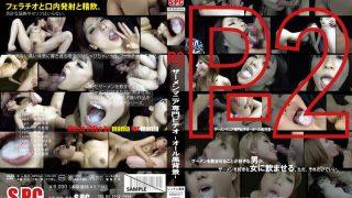 ASW-077 Jav Censored