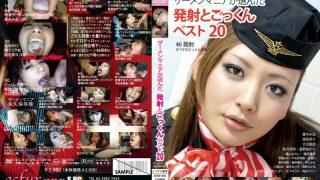 ASW-084 Jav Censored