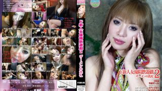 ASW-092 Murase Maiko, Jav Censored