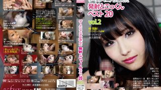 ASW-104 Jav Censored