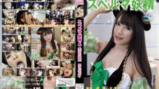 ASW-105 Saotome Rui, Jav Censored