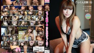 ASW-109 Kurisu Ria, Jav Censored