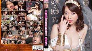 ASW-117 Hoshino Akari, Jav Censored