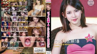 ASW-120 Sumire, Jav Censored