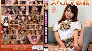 ASW-141 Hatsumi Saki, Jav Censored