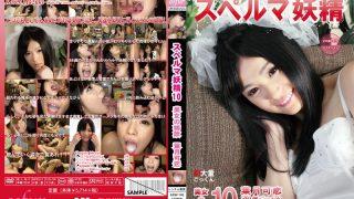 ASW-145 Hazuki Karen, Jav Censored