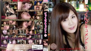 ASW-146 Mizumi Saki, Jav Censored
