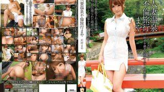 MADM-035 Kawamura Maya, Jav Censored