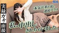 gachi1099 134 Jav Uncensored