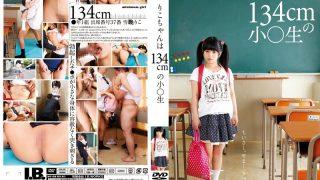 IBW-411 Yukino Riko, Jav Censored