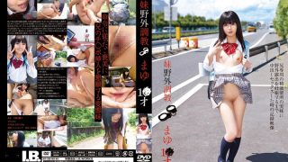 IBW-418 Honoka Mayu, Jav Censored