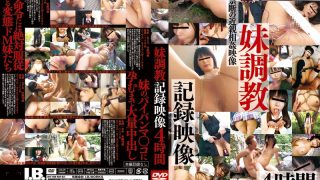 IBW-444 Jav Censored