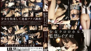 MOM-097 Tsukino Risa, Jav Censored