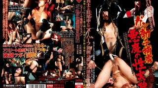 CMF-019 Jav Censored