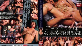 CMN-030 Maruyama Kanon [TS], Jav Censored