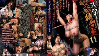 CMN-122 Mizuki Yume, Jav Censored
