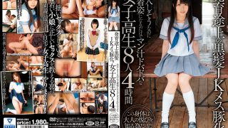 BDSR-282 Jav Censored