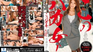 BDSR-286 Jav Censored