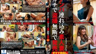 ITSR-041 Jav Censored