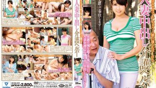 MCSR-225 Jav Censored