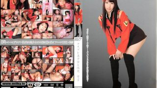 PMP-200 Itano Yuki, Jav Censored