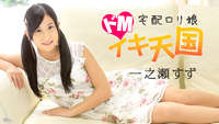 022517-381 m Jav Uncensored