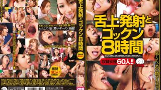 SCF-040 Jav Censored